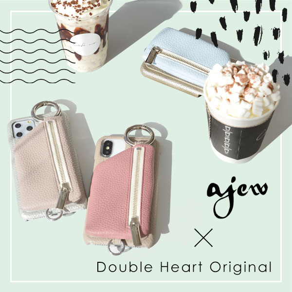 ajew double heart original