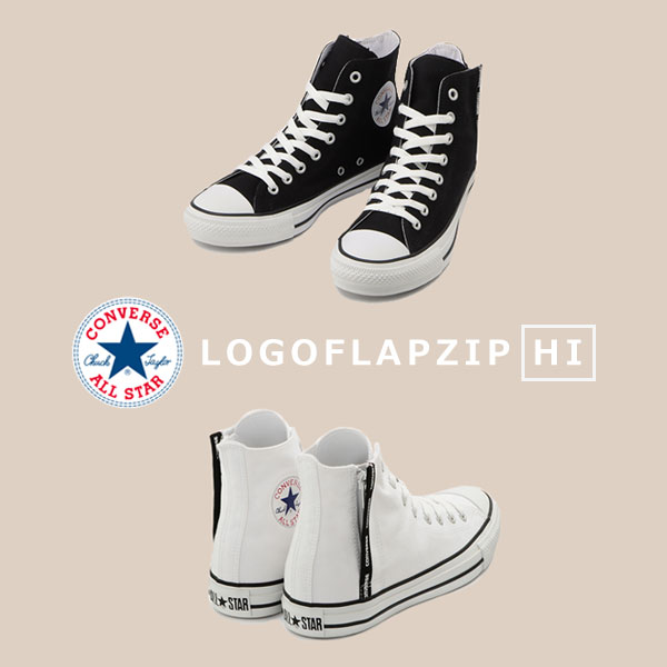 CONVERSE コンバース ALL STAR LOGOFLAPZIP HI 3130261