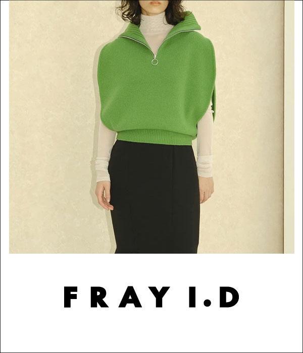 ブランドロゴ FRAY I.D