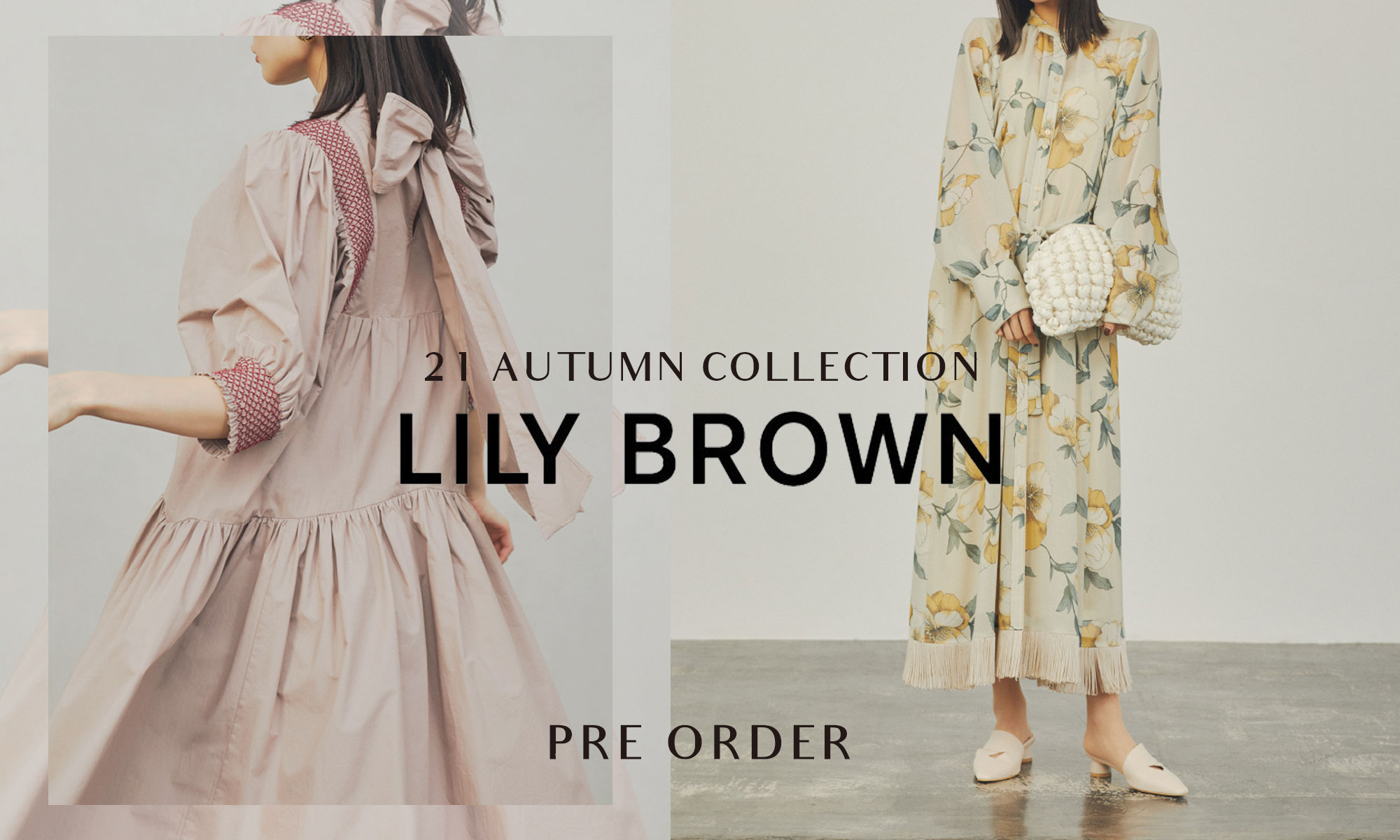 Lily Brown リリーブラウン 2021 Autumn winter collection