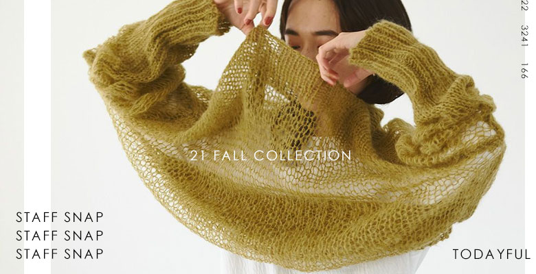 TODAYFUL 2021 FAll Collection 21秋冬 スタッフスナップ