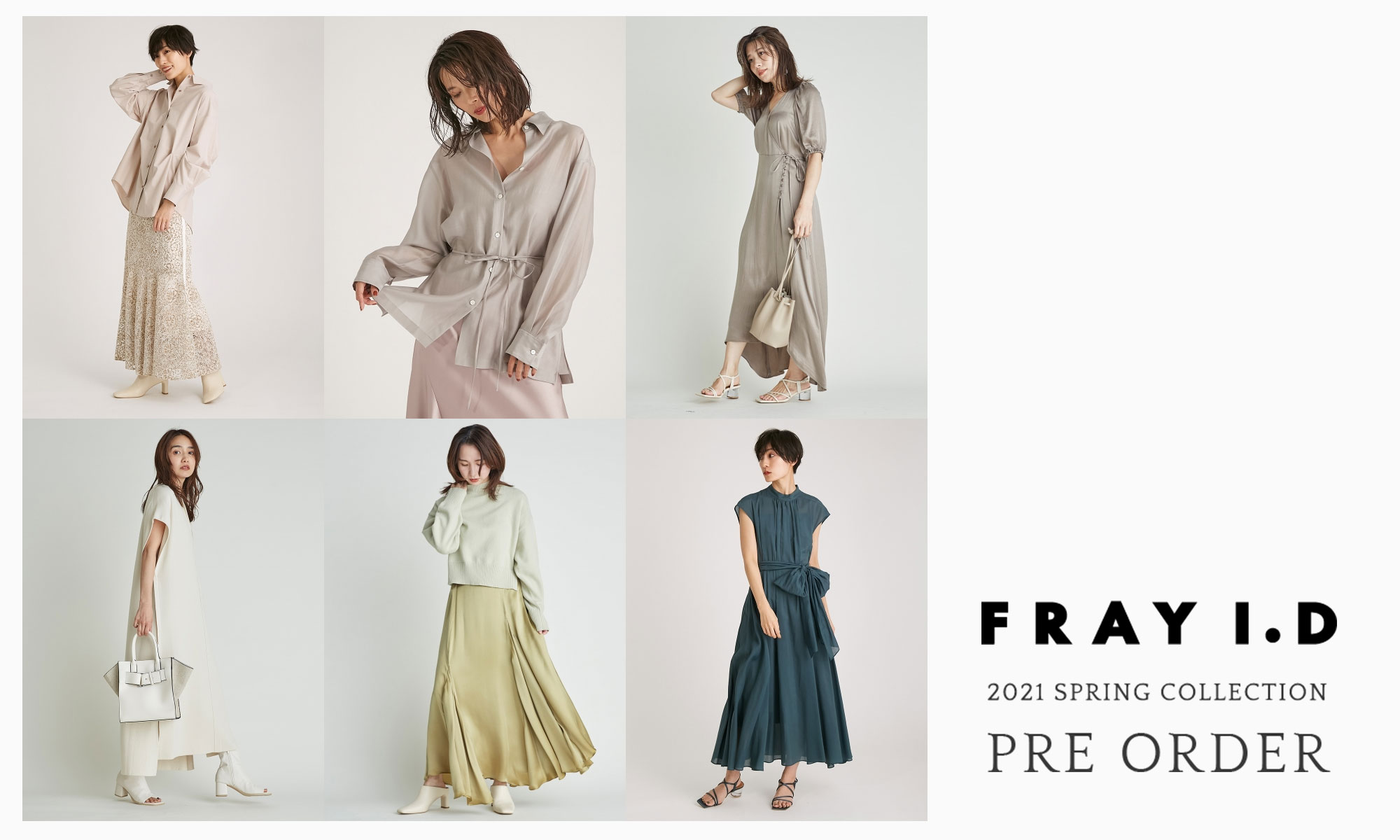 FRAY I.D 2021 spring collection pre-order フレイアイディー 21年 春夏