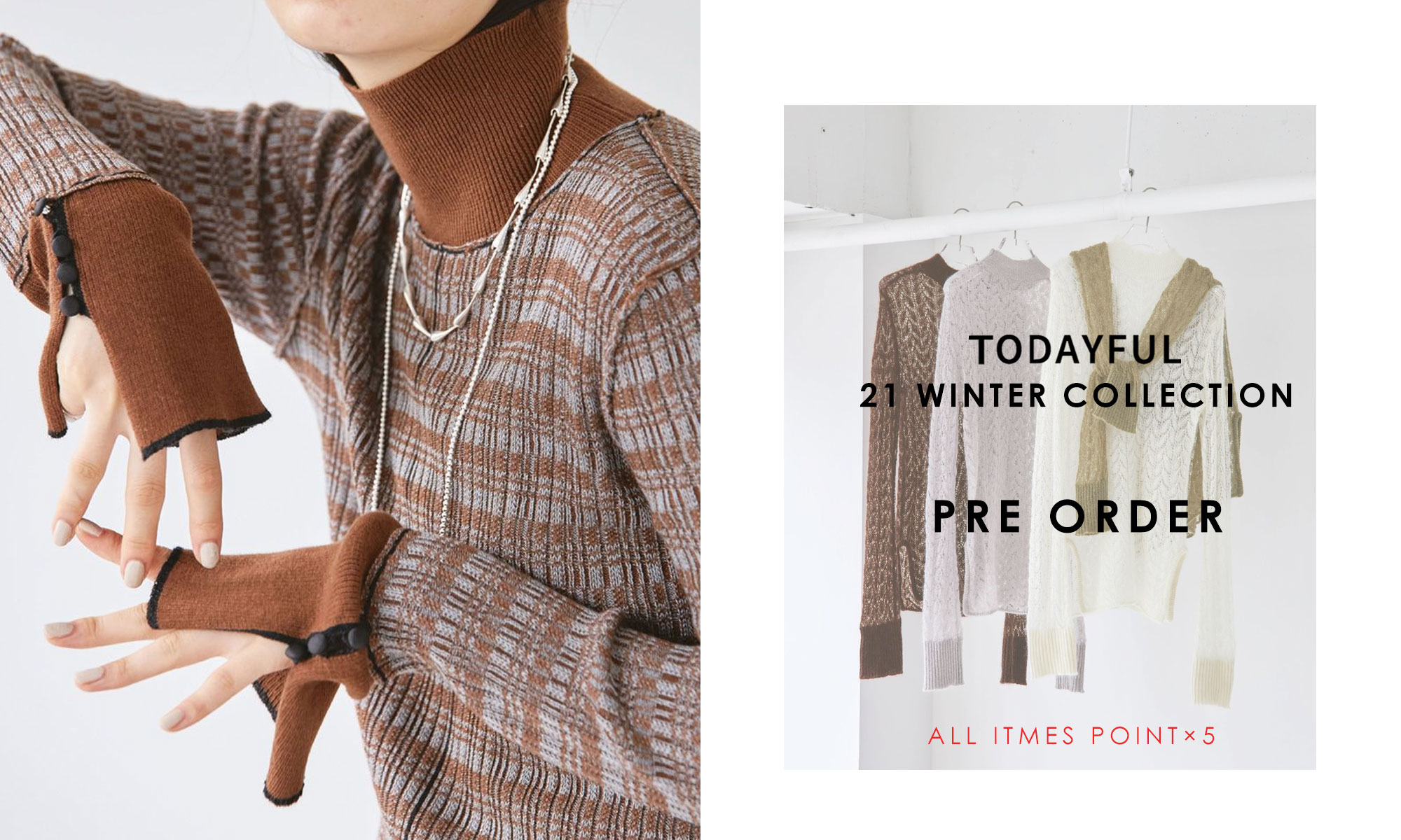 TODAYFUL 21 WINTER COLLECTION