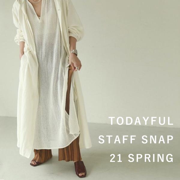 TODAYFUL 21 SPRING STAFFSNAP
