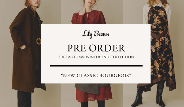 Lily Brown 19AW 2nd