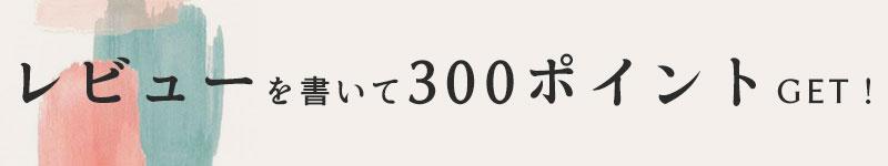 review800_150.jpg