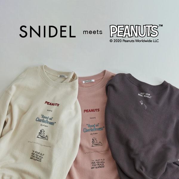 SNIDEL peanuts
