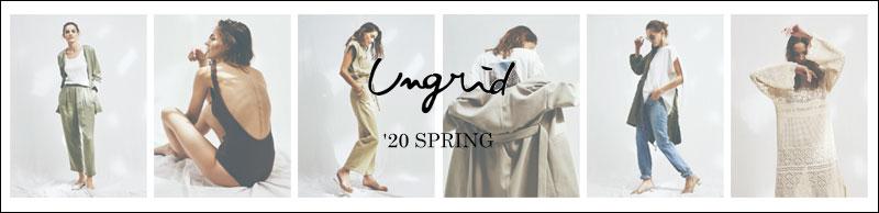 ungrid20春