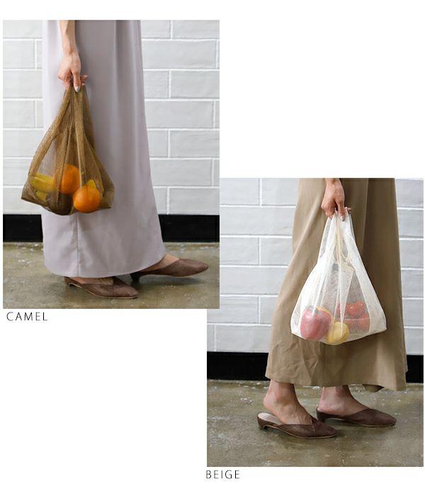 メッシュ ショッピング エコバッグ Mesh Shopping ECOBAG 196-435