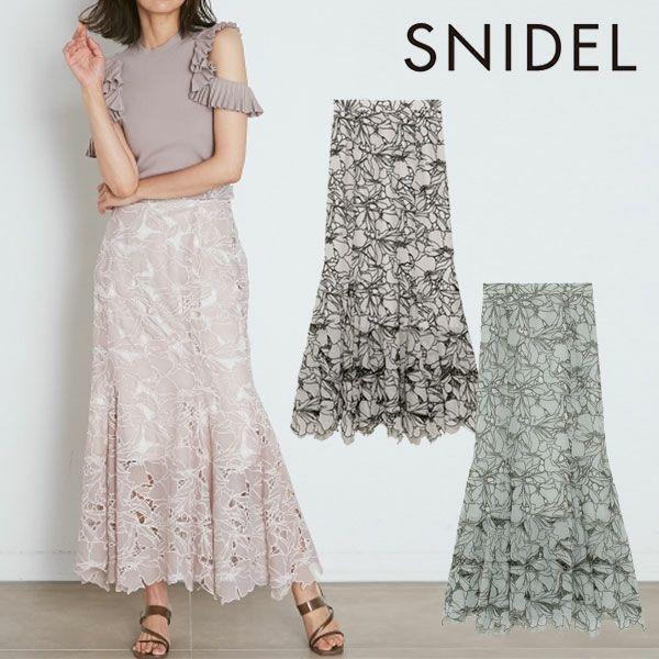 SNIDEL スナイデル カッティングレースマーメイドスカート swfs211123