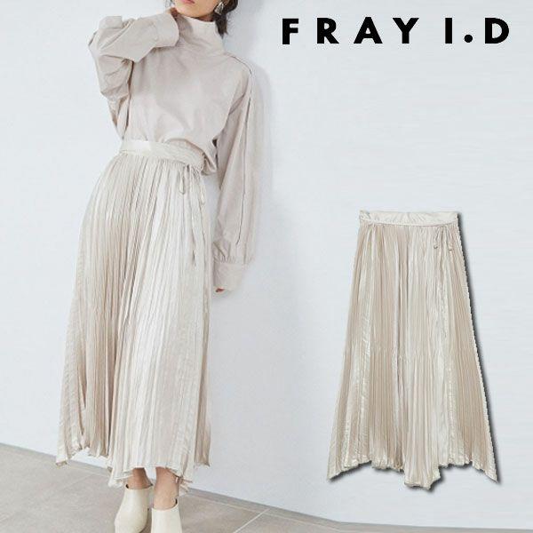FRAY I.D フレイアイディー 割繊チンツプリーツスカート fwfs211046