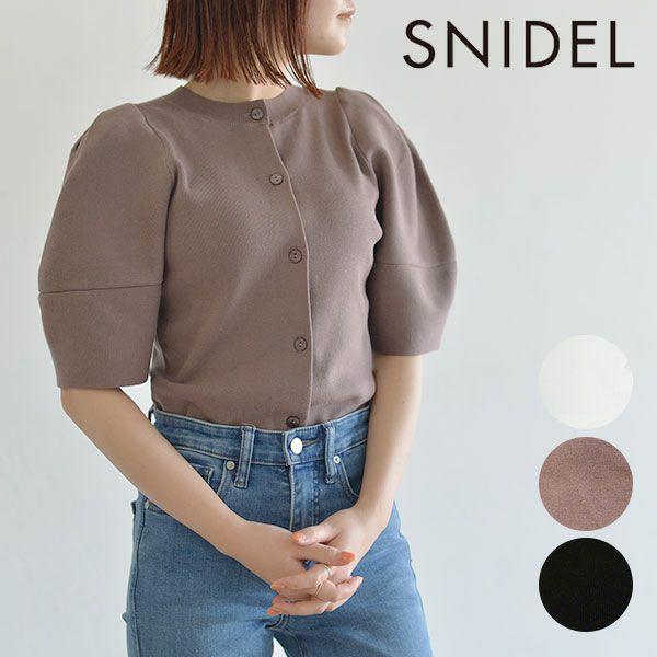 SNIDEL スナイデル Sustainaパターンパフスリニットプルオーバー swnt211073
