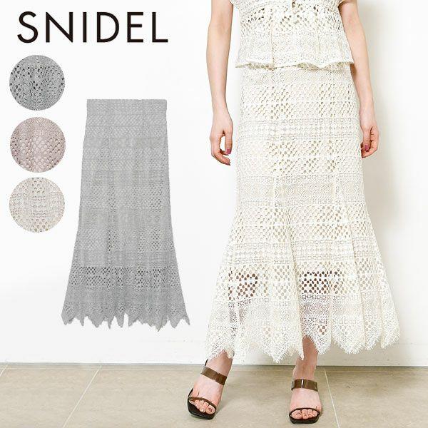 SNIDEL スナイデル ヘムフレアレーススカート swfs212038