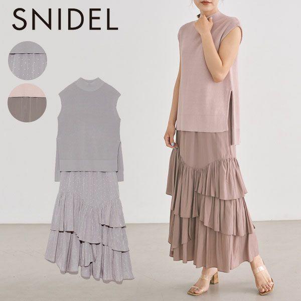 SNIDEL スナイデル ニットベスト×ボリュームスカートSETワンピース swno212021