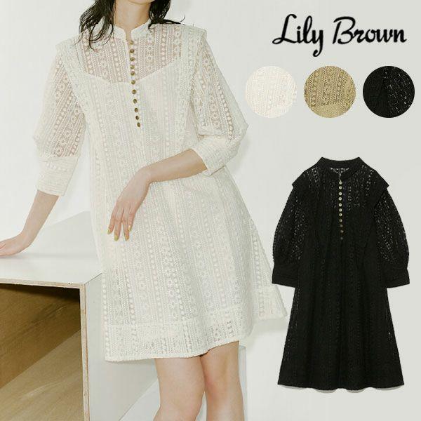 Lily Brown リリーブラウン エンブロイダリーワンピース lwfo212046