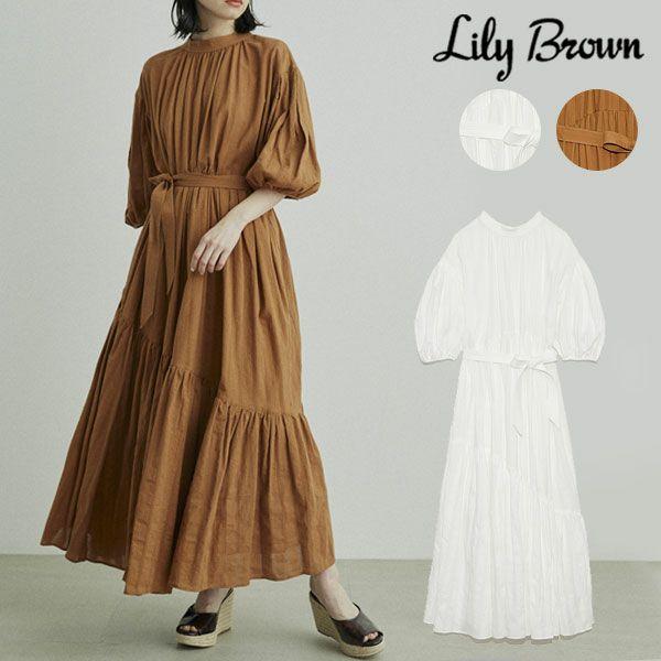 Lily Brown リリーブラウン ボリュームスリーブワンピース lwfo212082