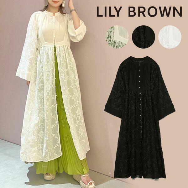 Lily Brown リリーブラウン オリエンタル刺繍ガウン lwfj212074