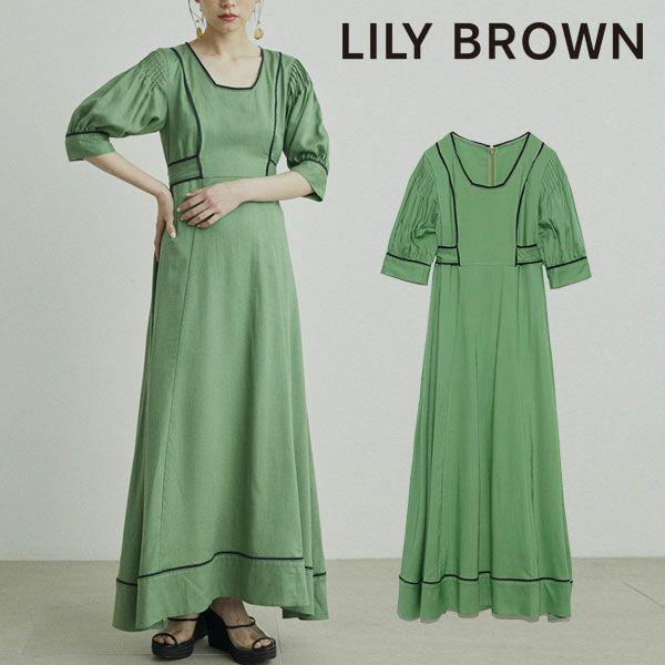 Lily Brown リリーブラウン カラーパイピングロングワンピース lwfo212087