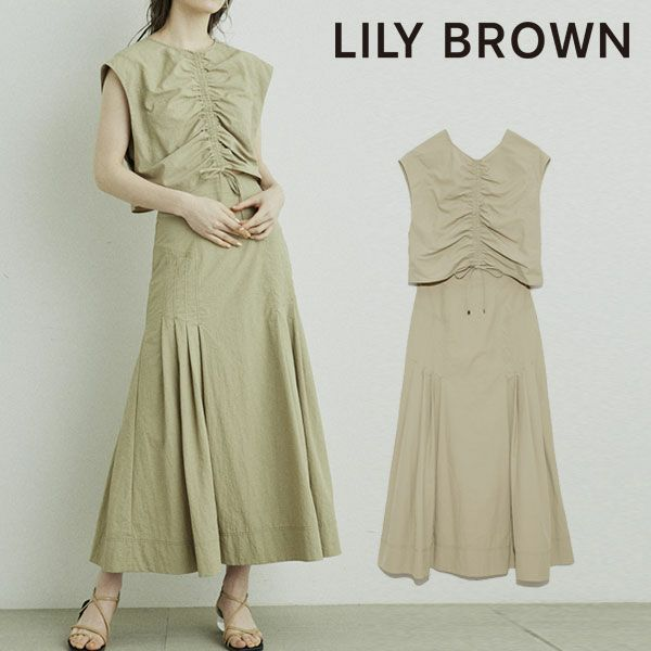 Lily Brown リリーブラウン 配色ステッチセットアップ lwfo212067