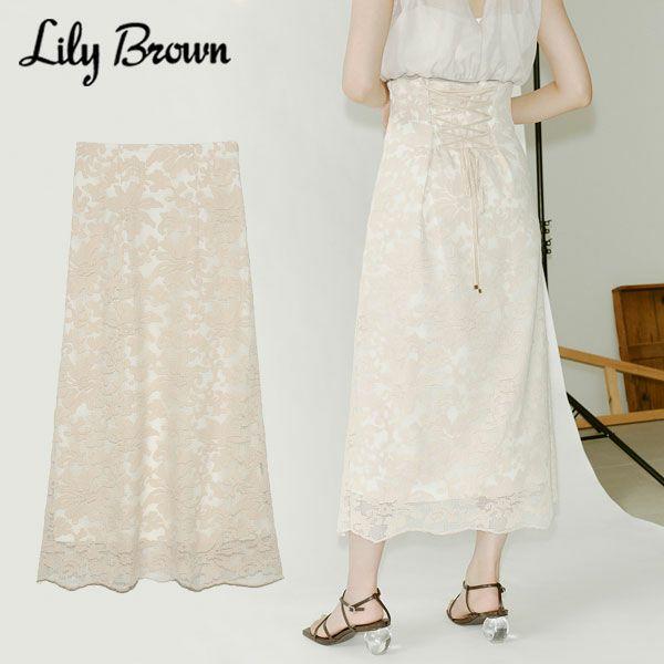 Lily Brown リリーブラウン レースAラインスカート lwfs212022