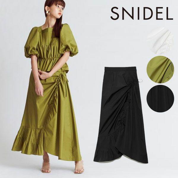 SNIDEL スナイデル コットンアシメギャザースカート swfs212051