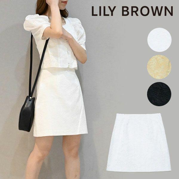 Lily Brown リリーブラウン ジャガードミニスカート lwfs212061