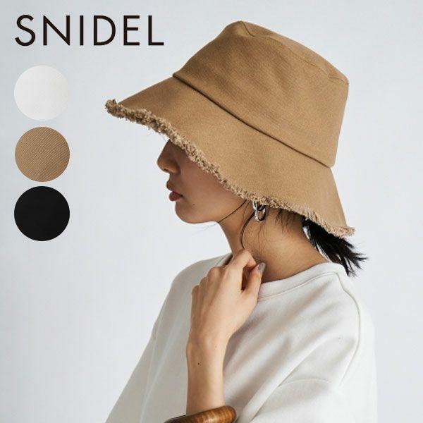 SNIDEL スナイデル キャンバスハット swgh212650