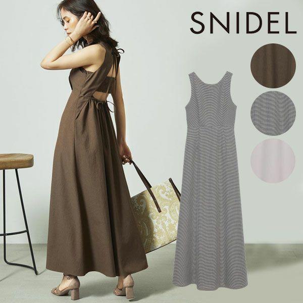 SNIDEL スナイデル バックオープンフレアワンピース swfo214014