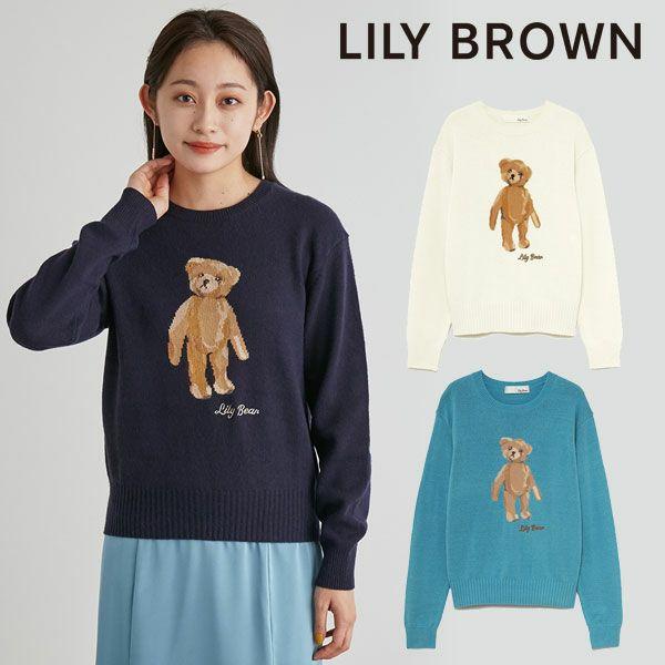 Lily Brown リリーブラウン Lily Bearプルオーバー  lwnt214073