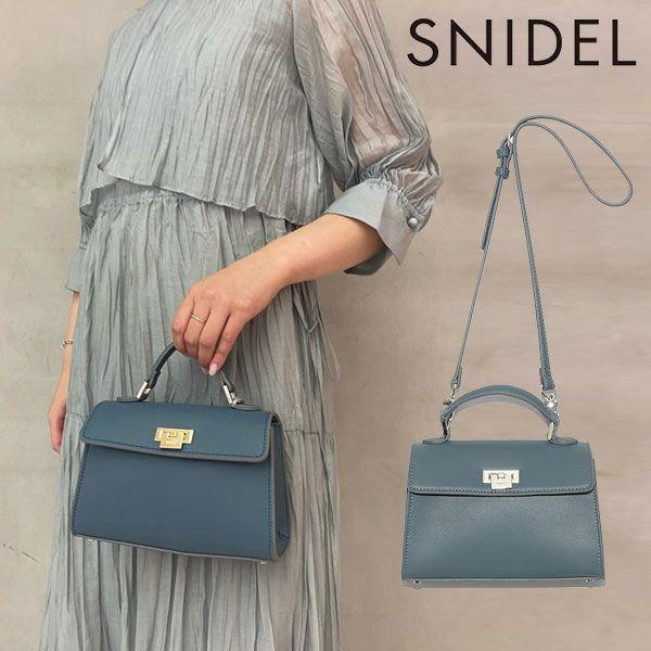 SNIDEL スナイデル フロントメタルバッグ swgb214628