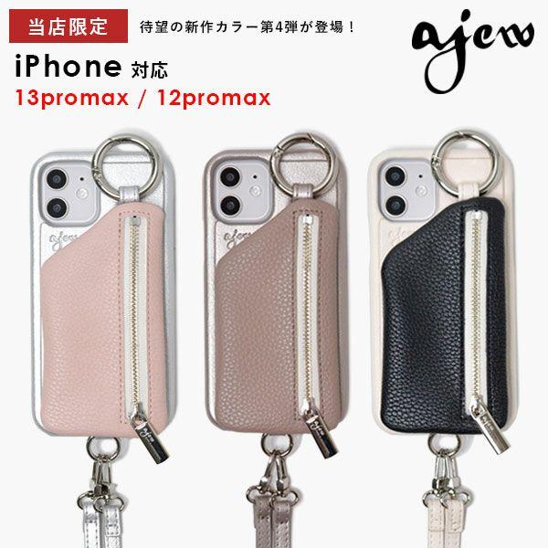 ajew エジュー ajew cadenas zipphone casebicolor ダブルハート別注【iPhone12proMax対応】 da2021001max