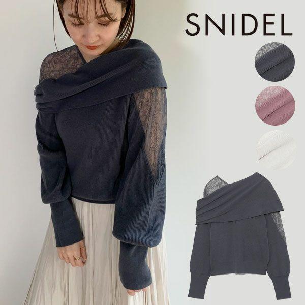 SNIDEL スナイデル Sustainableレースコンビニットプルオーバー swnt214117