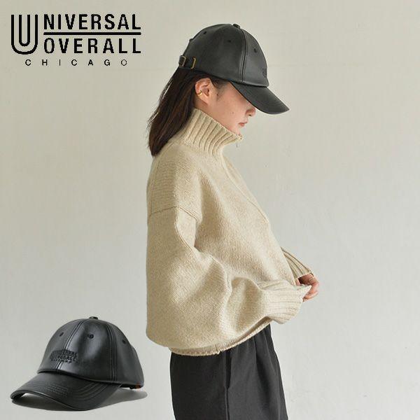 UNIVERSAL OVERALL ユニバーサルオーバーオール UO PU CAP dw1140