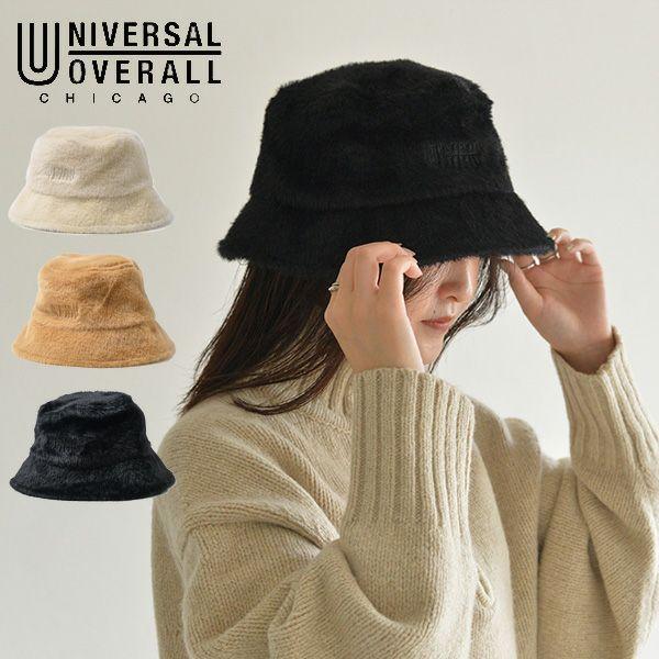 UNIVERSAL OVERALL ユニバーサルオーバーオール UO ファーバケットHAT dw1148